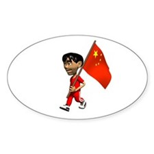 China Boy Oval Decal