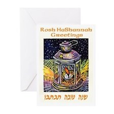 Rosh HaShanah: Storm Light Greeting Cards (Pk of 1