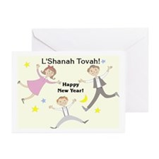 Rosh HaShanah: Joy Greeting Cards (Pk of 10)