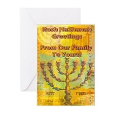 Rosh HaShanah: Menorah Greeting Cards (Pk of 10)