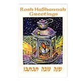 Rosh HaShanah: Storm Light Postcards (Pack of 8)