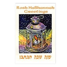 Rosh HaShanah: Storm Light Postcards (Package of 8