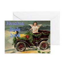 Finnish Auto Christmas Cards (Pk of 10)