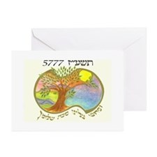 Tabernacle Of Your Peace Greeting Cards (pk Of 10)