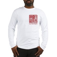 Usui Reiki Ryoho Stamp Red Long Sleeve T-Shirt