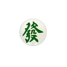 Mahjong Green Dragon Mini Button (10 pack)