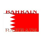 Bahrainblack.png 35x21 Wall Decal