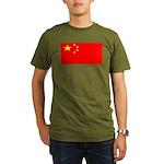Chinablank.jpg Organic Men's T-Shirt (dark)