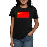 Chinablank.jpg Women's Dark T-Shirt