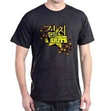 Kimchi & Grits T-Shirt