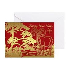 Chinese New Year Goat Greeting Cards (pk Of 20)