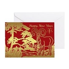 Chinese New Year Goat/ram Card Greeting Cards