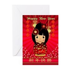 Chinese New Year,kokeshi Greeting Cards (pk Of 20)