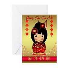 Chinese New Year,kokeshi Greeting Cards (pk Of 10)