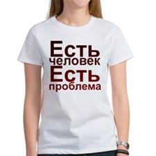 R06 T-Shirt