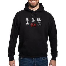 Unique Shotokan karate Hoodie