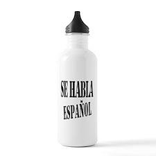 Se habla espanol - Spa Water Bottle