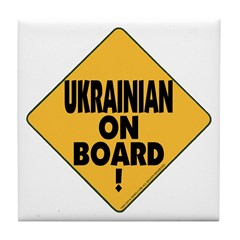 Ukrainian On Board Tile Coaster