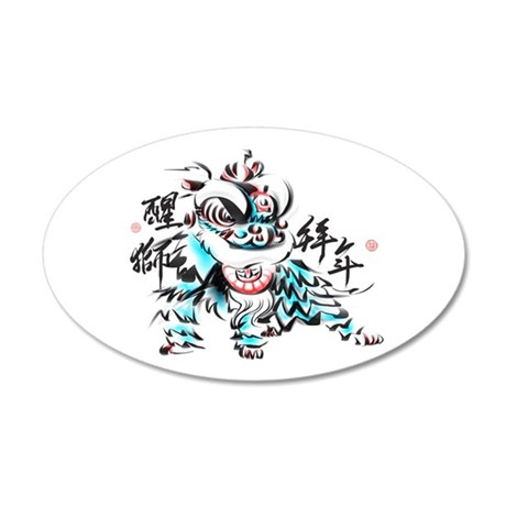 Chinese Lion Wall Decal