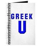 Greek U Notebook/Journal