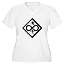 Individual Eleven Plus Size T-Shirt