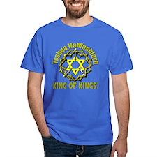 Yeshua King! T-Shirt