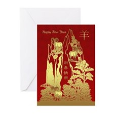 Chinese New Year, Greeting Cards (pk Of 10)