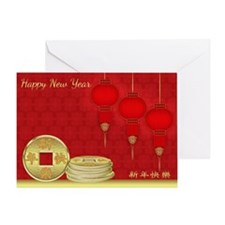 Chinese New Year, With Gold Coins Greeting Cards