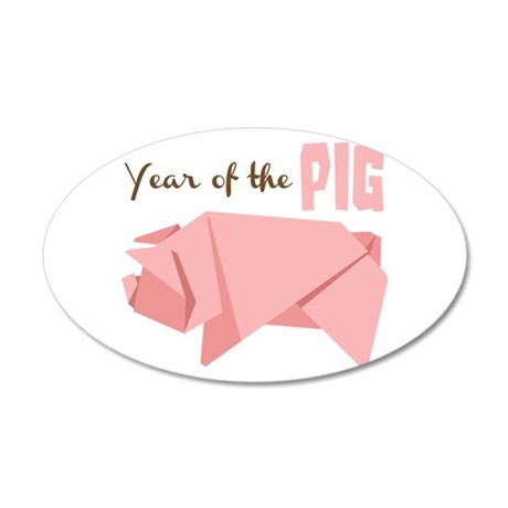 P Is For Pig Wall Decal
