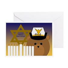 To Officer Coast Guard Hanukkah Greeting Cards