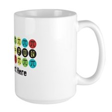 Customize Math = Fun Mugs