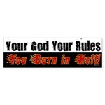 Your God Bumper Sticker