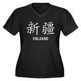 Xinjiang Women's Plus Size V-Neck Dark T-Shirt