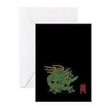 Dragon Seal Greeting Cards (Pk of 10)
