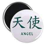 Angel Magnet (10 pk)