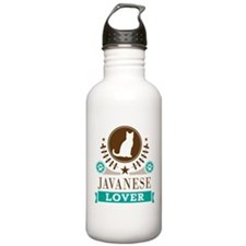 Javanese Cat Lover Sports Water Bottle