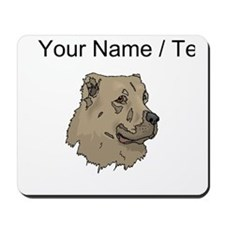 Central Asian Shepherd Dog (Custom) Mousepad