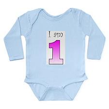 Unique 1st birthday Long Sleeve Infant Bodysuit