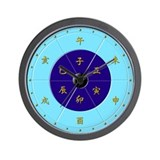 """Old Hours"" of Japan Wall Clock"