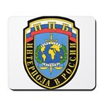 Interpol Russian Section Mousepad