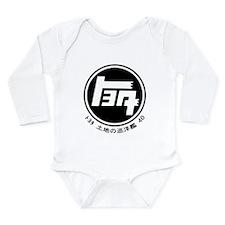 Funny Toyota fj40 Long Sleeve Infant Bodysuit