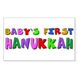 Baby's first Hanukkah Sticker (Rect.)