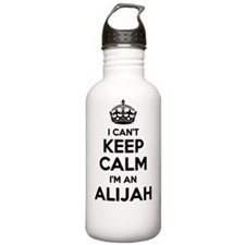 Cool Alijah Water Bottle