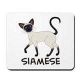 Seal Point Siamese Mousepad