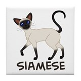 Seal Point Siamese Tile Coaster
