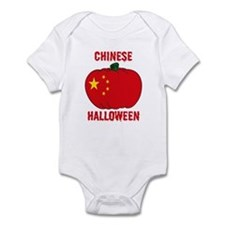 Chinese Halloween Infant Bodysuit