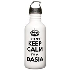 Cool Dasia Water Bottle