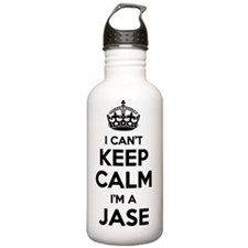 Cool Jase Water Bottle