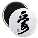 Chinese Love Calligraphy Magnet