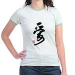 Chinese Love Calligraphy Women's Ringer